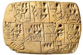 Homo Deus. Escritura Sumeria